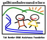 Tak Border Child Assistance Foundation