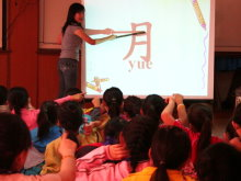 Projects of Chinese teaching and teacher training programs in Thailand.